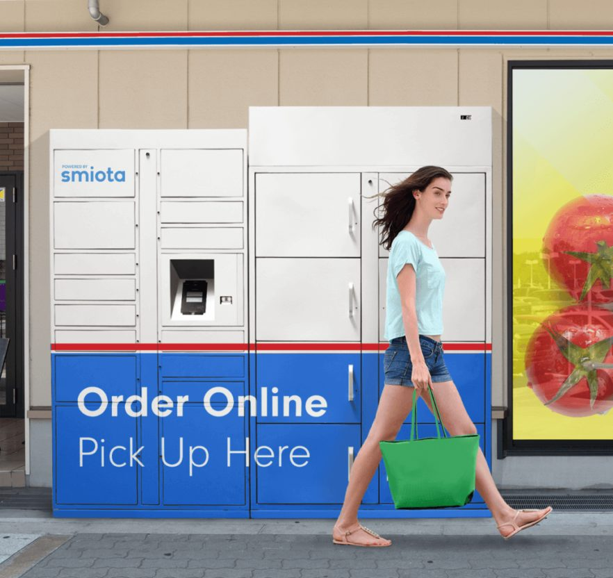 Smiota Retail Package Lockers